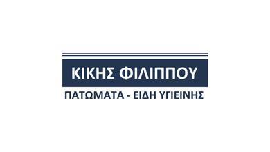Kikis Philippou Logo